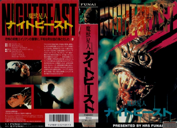 nightbeast001